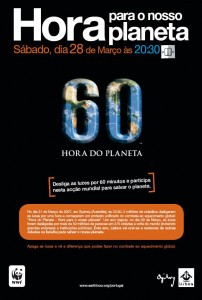 Anúncio da Hora do Planeta 2009
