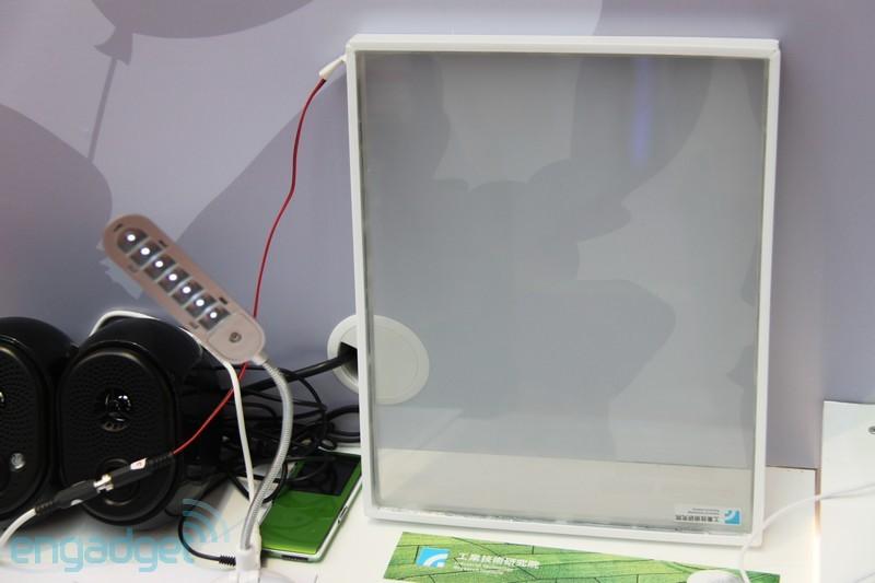 Vidros Solares capazes de gerar electricidade